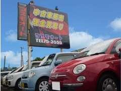 展示車は常時20台。流行の軽自動車を中心に色・タイプ別に多数の中古車を展示させて頂いております。ぜひご来店ください。