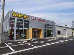 金沢示野イオン近く、旧アウディ金沢跡地に移転オープン。