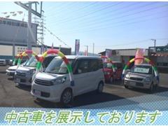 大和郡山市から奈良市へ向かう国道24号線沿いに当店はございます!