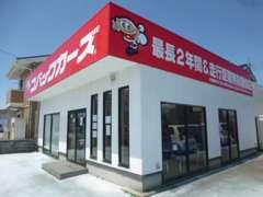 中古車選びは東海圏7店舗、品揃え豊富なキャストへ!