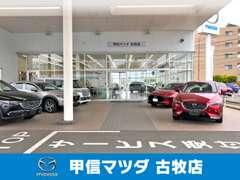 ★新車ショールームもあるのでクルマ選びにグッドなお店です♪