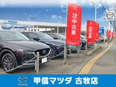 ★「Zoom-Zoom」(子供の時に感じた動くことへの感動)な!キッズルームも完備!what's zoom zoom? http://zoom-zoom.mazda.jp/