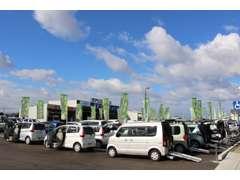 福祉車両・介護車両の中古車を常時約60台展示。専門店ならではの品揃えを当社ホームページの在庫車情報よりご覧下さい。
