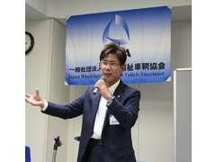 代表の田中です。とにかく真面目に、正直に、お客様と向かい合う会社です。そして福祉車両のプロ集団です!