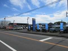 宮崎都城店展示場 全メーカー取扱い!提携オークション会場50ヶ所以上より、あなたのお探しのお車を見つけます!
