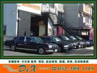 TOTAL CAR OFFICE Dix