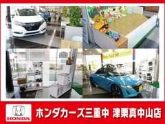 開放的な店内には、最新ホンダ車を1~2台展示していたりします。店舗敷地奥には30台の良質中古車を展示中!気軽にご来店下さい。