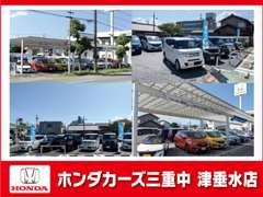 当店は創業1977年。地元三重県津市のユーザー様に愛され続けています。