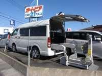 オートピア21 都城店(福祉車輌コーナー)
