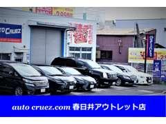 第一展示場は高年式の国産車・輸入車を取り扱いしております。