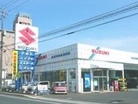 スズキ自販株式会社 スズキ自販昭和町