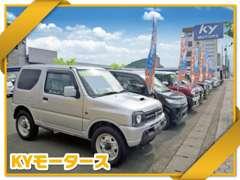 JU(一般社団法人 日本中古自動車販売協会連合会)加盟店。中古自動車販売士のいるお店です♪