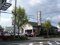 UNITED MOTORS KOBE(ユナイテッドモータース神戸)