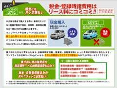 U-car仙台名取店では、なんとダイハツ新車販売をはじめました!!お気軽にご相談下さい♪♪