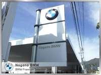 Nagano BMW BMW Premium Selection 上田