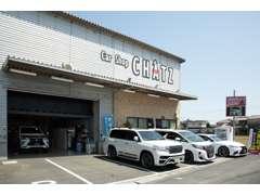 ★商談はココで行います!岡山市白石東新町です。中国四国地方最大のドレスアップカ―専門店。毎月80台も納車しています!