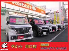 ☆車売るならラビット☆走行少ない地元の高品質車を利便性に合わせて価格だけではなく安心してお乗りいただける様努めています。