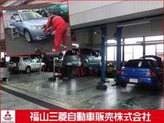 専門のスタッフがしっかりと整備を行います。車検もお任せください。