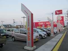 青森県八戸市類家 国道45号線沿い 大きな赤いダイハツの看板が目印です。