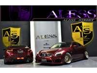 ALESS STREET アレスストリート スポーツ&欧州車 カスタム専門店
