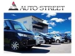 当店は買い取り車、下取り車をメインに展示しております。数多くある車両は価格、品質自信があります!