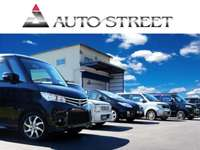AUTO STREET オートストリート 下取&買取販売 専門店