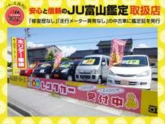 第二展示場では、20万円より低価格車を中心に展示しております。