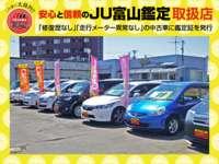 上田モータース 山室店