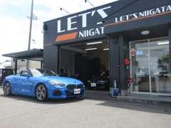 輸入車専門店の経験とノウハウでカーライフをサポート致します!