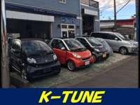 K-TUNE