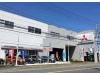 東日本三菱自動車販売 鎌倉手広店