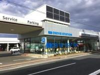 東日本三菱自動車販売 いわき内郷店