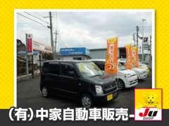 創業より49年の信頼と実績!九州陸運局認証工場完備!