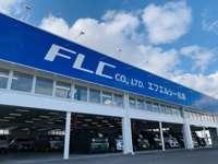 エフエルシー株式会社 FLC松阪中古車センター
