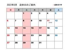 タイコー自動車本社 入口