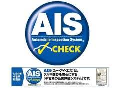軽自動車から普通車まで全車両、車両品質評価書付きで安心!