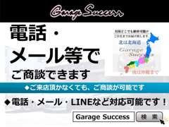 販売台数関西トップクラスの実績!!!大阪最大級のカスタムカーショップ!!在庫車数も多数!!