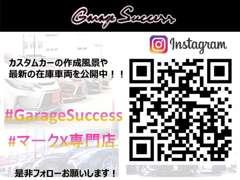 車検・販売・修理・カスタム・ペイント☆オールジャンルで対応致します!