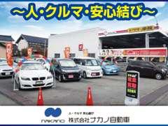 軽自動車~普通車、輸入車問わず幅広く取り扱っております!在庫にないお車もお探しいたします!