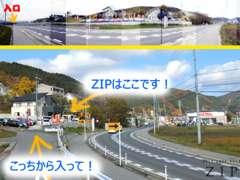 松本市岡田の元パチンコ屋さん駐車場と斜向かいです。