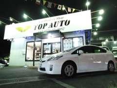 TOP AUTOでは、車検・整備・注文販売・高価買取・下取り・廃車・ドレスアップ等取扱いしております。