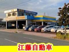 お得な軽・コンパクトカーを中心に展示・販売しております。