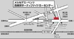 新青梅街道沿いの店舗です。お車でも電車でもアクセス良好です!