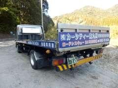 (株)カーシティー南九州では24時間365日ロードレスキュー待機!!積車も複数台完備!