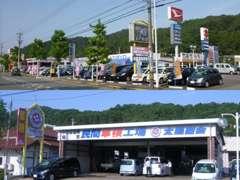 はじめまして太陽商会です♪当店では軽自動車からミニバンまで幅広い車種構成を展示しております♪