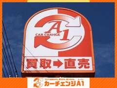 産業道路沿いオレンジの看板が目印になっております。