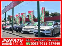 シビックMTの販売を得意としています!お客様に合ったお車が見つかるはずです。ぜひ一度ご来店下さい♪