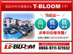 当店一番の強みは高品質のお車(高年式・低走行)を低価格でご提供できるところにあります!是非お客様の目でご確認ください☆