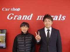店長・葛西と一般業務担当・吉田の2人体制で毎日元気に頑張ってます!自慢は親切丁寧な接客。自動車の商品知識も自信あります!