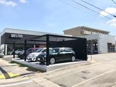 半田市でお店を構え10年。移転しリニューアルオープン致しました